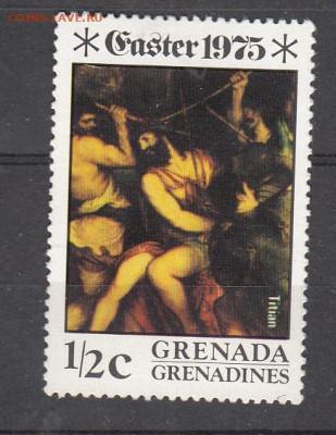 Гренада Гренадины 1975 1м ** до 15 10 - 174