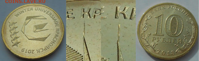 "Универсиада ""Логотип"" зачекан стружки до 16.10.19 г. 22:00 - На аук"