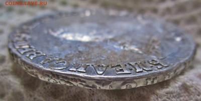 1 рубль 1751 г. СПБ. 11.10.2019 в 22-00 мск - IMG_4148.JPG