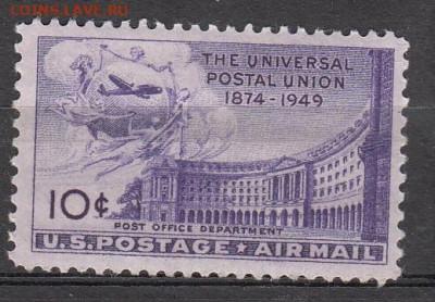 США 1949 ВПС 1м*10ц до 16 10 - 206
