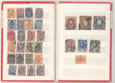 папка с марками царской России ( 30шт) до 16 10 - 208