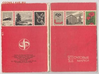 папка с марками царской России ( 30шт) до 16 10 - 208а