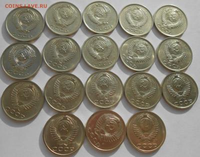 20 копеек 1961-1991 (18 шт) в блеске до 17.10.19 г. 22:00 - 10.JPG