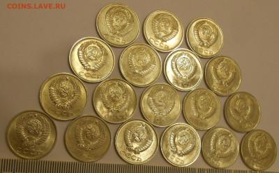 20 копеек 1961-1991 (18 шт) в блеске до 17.10.19 г. 22:00 - 7.JPG