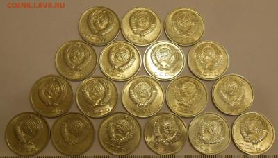 20 копеек 1961-1991 (18 шт) в блеске до 17.10.19 г. 22:00 - 6.JPG