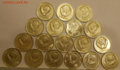 20 копеек 1961-1991 (18 шт) в блеске до 17.10.19 г. 22:00 - 5.JPG