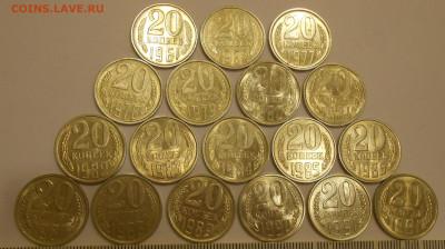 20 копеек 1961-1991 (18 шт) в блеске до 17.10.19 г. 22:00 - 2.JPG