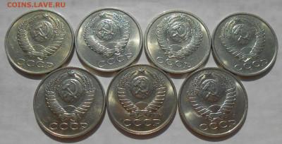 15 копеек 1961-1991 (19 шт) в блеске до 17.10.19 г. 22:00 - 14.JPG