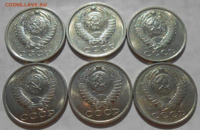 15 копеек 1961-1991 (19 шт) в блеске до 17.10.19 г. 22:00 - 12.JPG