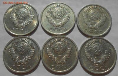 15 копеек 1961-1991 (19 шт) в блеске до 17.10.19 г. 22:00 - 10.JPG