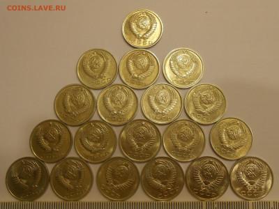 15 копеек 1961-1991 (19 шт) в блеске до 17.10.19 г. 22:00 - 6.JPG