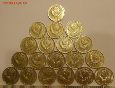 15 копеек 1961-1991 (19 шт) в блеске до 17.10.19 г. 22:00 - 5.JPG