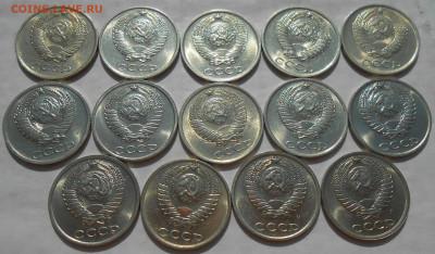 10 копеек 1961-1991 (26 шт) в блеске до 17.10.19 г. 22:00 - 12.JPG