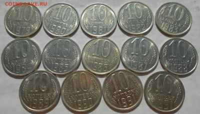 10 копеек 1961-1991 (26 шт) в блеске до 17.10.19 г. 22:00 - 11.JPG
