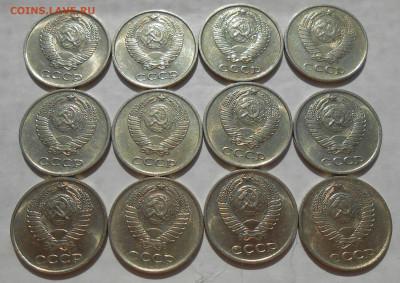 10 копеек 1961-1991 (26 шт) в блеске до 17.10.19 г. 22:00 - 10.JPG