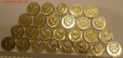 10 копеек 1961-1991 (26 шт) в блеске до 17.10.19 г. 22:00 - 8.JPG