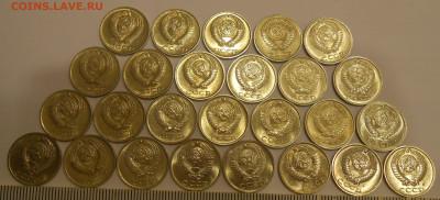 10 копеек 1961-1991 (26 шт) в блеске до 17.10.19 г. 22:00 - 7.JPG