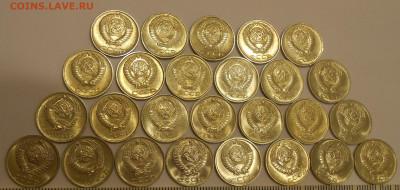 10 копеек 1961-1991 (26 шт) в блеске до 17.10.19 г. 22:00 - 6.JPG