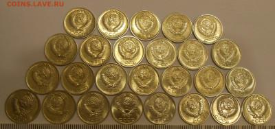 10 копеек 1961-1991 (26 шт) в блеске до 17.10.19 г. 22:00 - 5.JPG