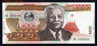Лаос 20000 кип 2003 unc 18.10.19. 22:00 мск - 2