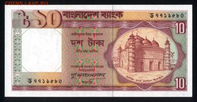 Бангладеш 10 така 1982-1993 unc 19.10.19. 22:00 мск - 2