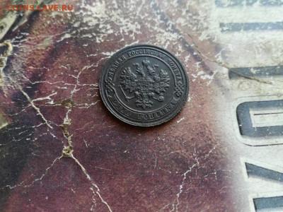 1 копейка 1902 (R) до 16.10.19 - 1902 - копия