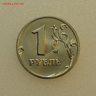 В КОЛЛЕКЦИЮ 1 рубль 2006м до 16.10 в 22.30 - DSC_0547