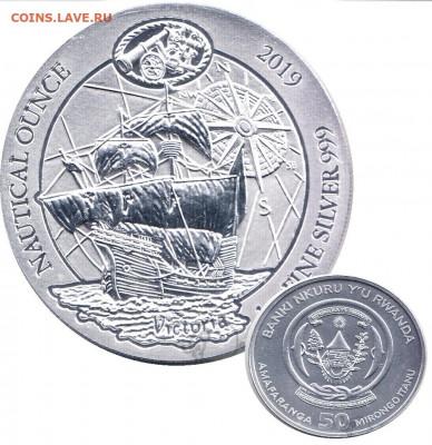 Монеты с Корабликами - р