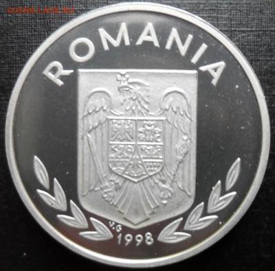 Румыния. - SDC12103.JPG