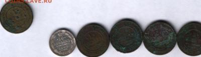 4 копейки 1897 До 15.10.19 в 22.00 МСК - бббб