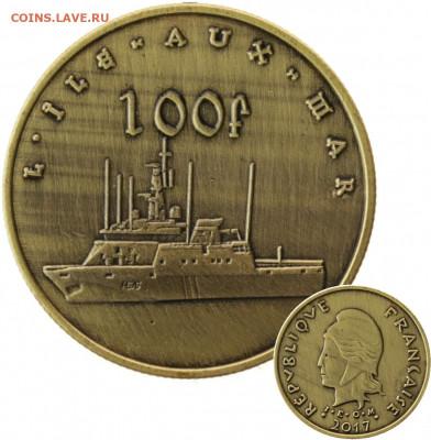 Монеты с Корабликами - 2