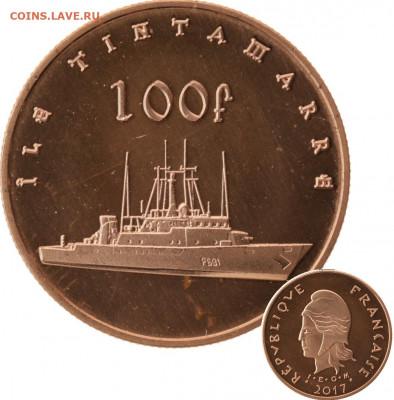 Монеты с Корабликами - 3