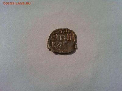 Удельная монета, определение и оценка. - IMG_20191016_131951_thumb