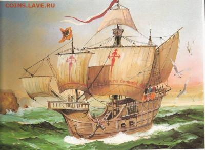 Монеты с Корабликами - Виктория у острова Тенерифе в 1519 году