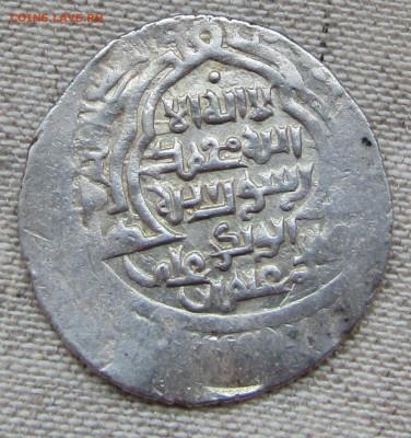 Что то серебряное и ближневосточное вроде - IMG_1951.JPG