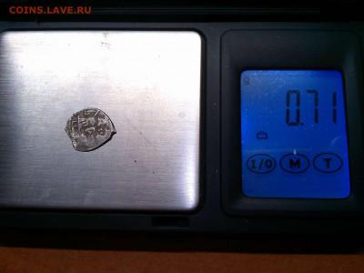 Удельная монета, определение и оценка. - IMG_20191017_212116_thumb