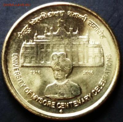 Монеты Индии и все о них. - Майсор_5RS