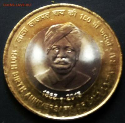 Монеты Индии и все о них. - Rai_10RS