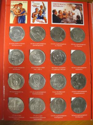 Юбилейка СССР 1, 3, 5р 1965-1991 ФИКС цены! - IMG_4880.JPG
