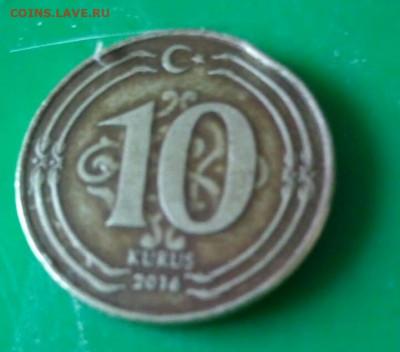 какая самая дорогая монета найдена вами на улице (находка) ? - IMG_20191019_224850_248.JPG