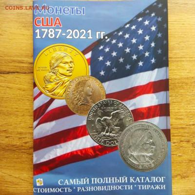 Монеты США. Вопросы и ответы - IMG-20191020-WA0000