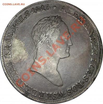 Коллекционные монеты форумчан (регионы) - 5 zlotych 1830 KG obv1