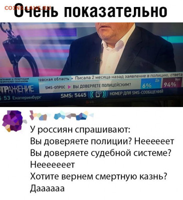 Вы за возвращение смертной казни в УК РФ? - Rj4SINcqjlk