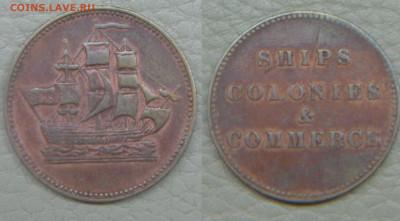 Монеты с Корабликами - Остров Принца Эдуарда.JPG