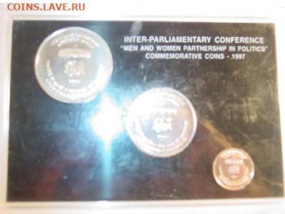 Монеты Индии и все о них. - 1997-IPU-ebay-2_1