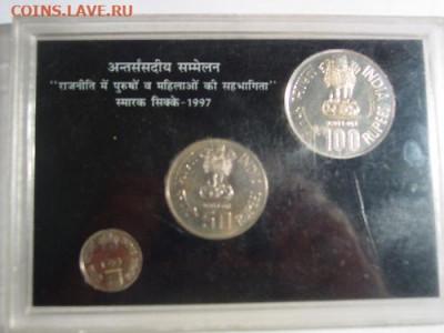 Монеты Индии и все о них. - 1997-IPU-ebay-2_2