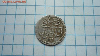 Монета Востока серебро. - o_1dnn7cqnc1h128932nqv8v7h3a