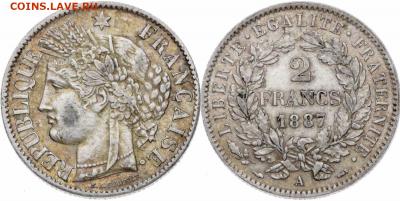 Латинский Монетный союз - 2f_1887