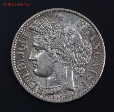 Латинский Монетный союз - 50's-1