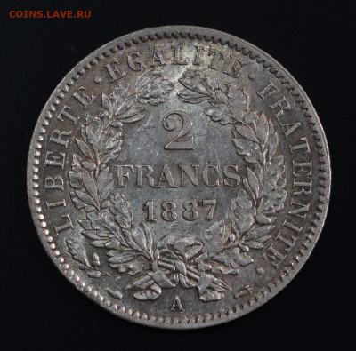 Латинский Монетный союз - 50's-2